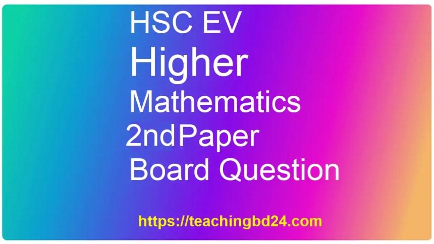 HSC EV Higher Mathematics 2nd Paper Board Question 2018