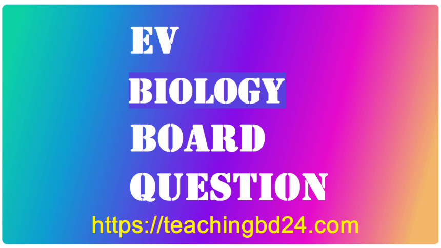 EV Biology 1st Paper Question 2017 Cumilla Board