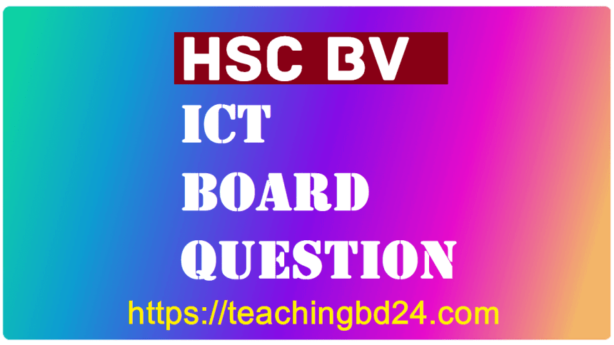 HSC ICT Question Rajshahi, Cumilla, Chattogram, Barishal Board 2018