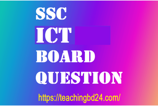 SSC All Board EV ICT Board Question 2018 8