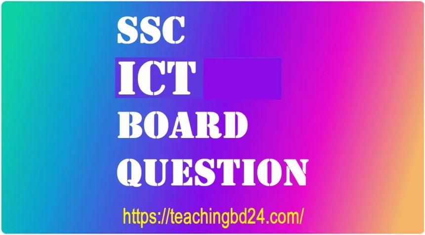 SSC All Board EV ICT Board Question 2017