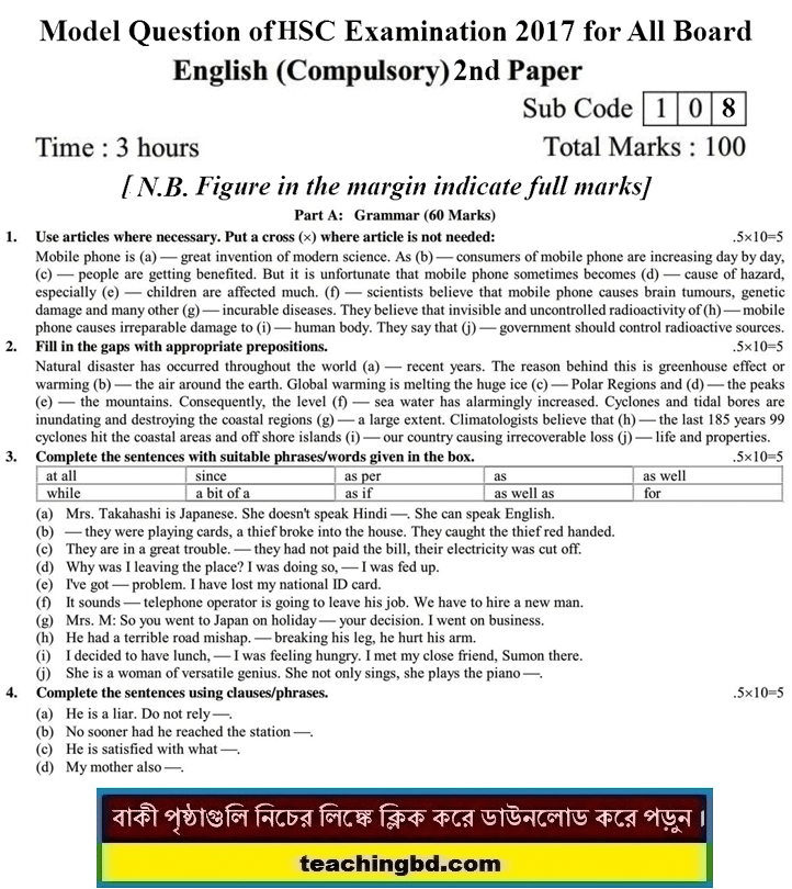 English 2 Suggestion and Question Patterns of HSC Examination 2017-8