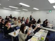 workshop Tokyo