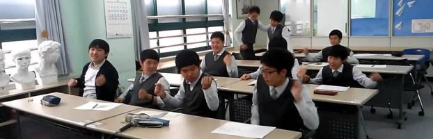 Top 5 Tips for Public School Teachers in Korea