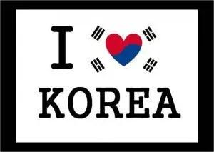 Teaching in South Korea