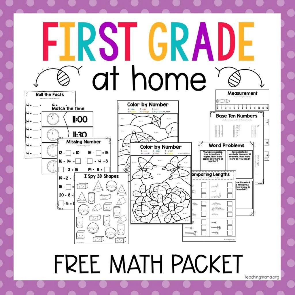 First Grade At Home Math Packet