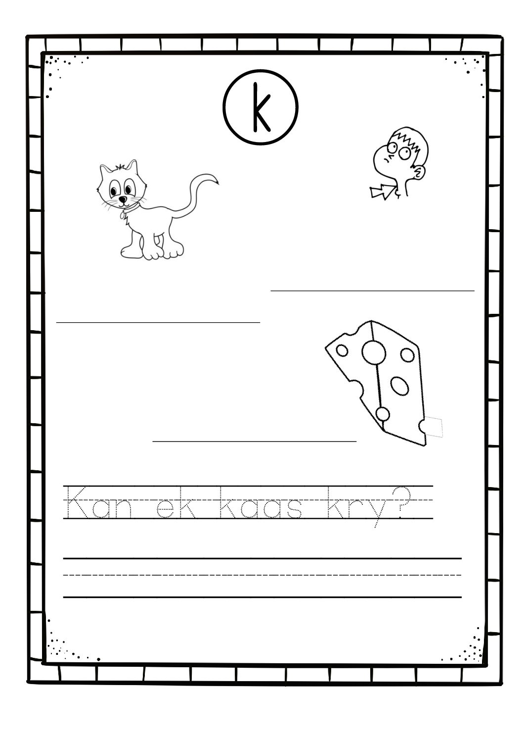 Afrikaans First Additional Language Worksheet