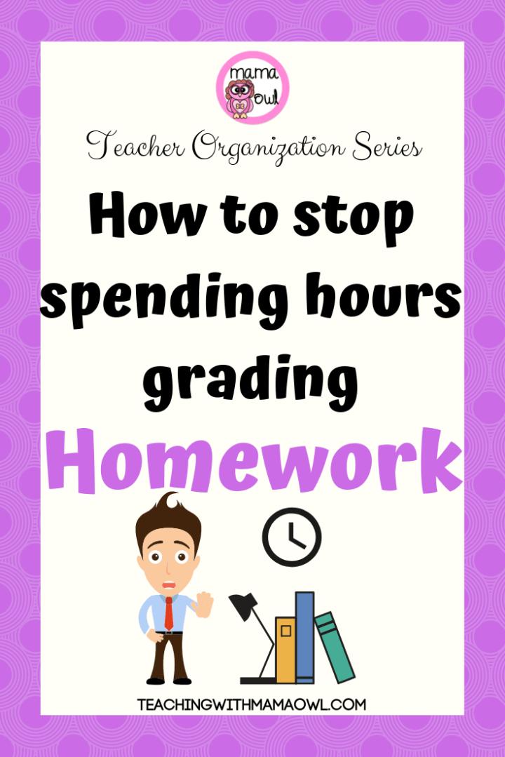 Improve your homework system