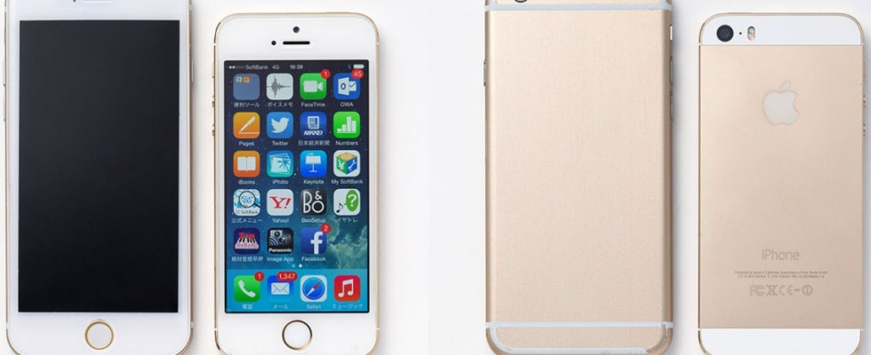 Will the new iPhone 6 be called the iPhone Air