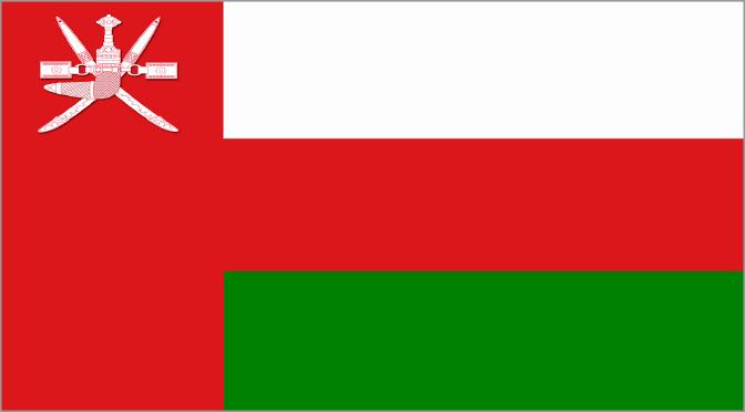 Country And Oman What Arabia Borders Shares Saudi