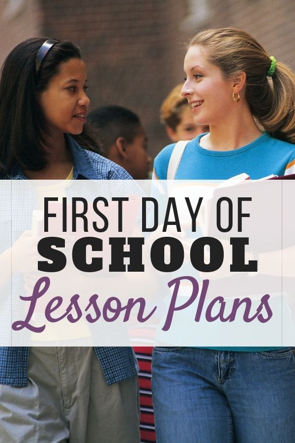 Make your first day of school all about the learning. Use these first day of school lesson plans to help set the tone of the school year.