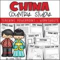 china-country-study