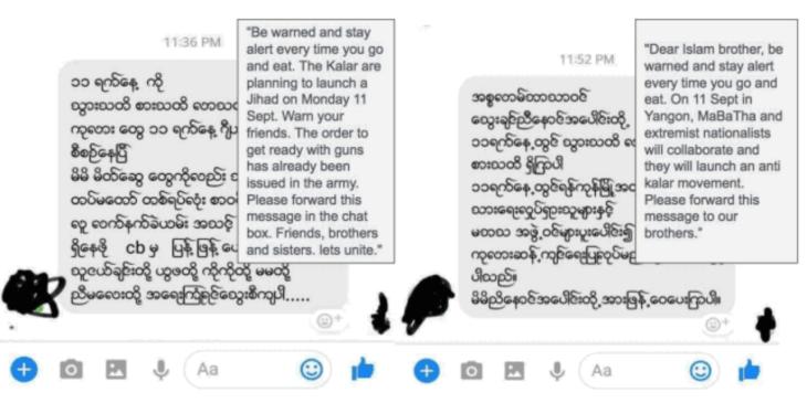 Screenshot - Viral FB Message