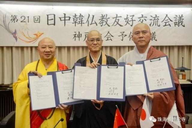 Bridging China and Japan, the Buddhist Way