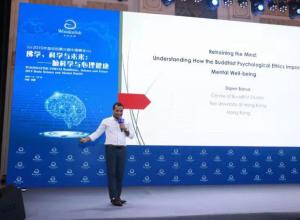 Woodenfish and Shenzhen: Building Networks with Researchers in Buddhism and Science