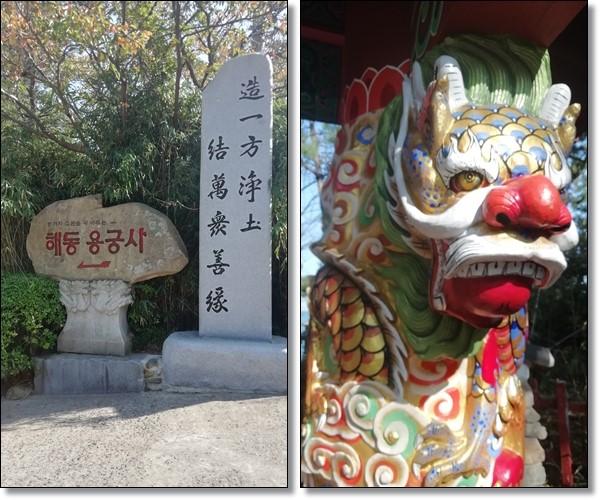 Vesak in Seoul: Celebrating the Buddha's Life