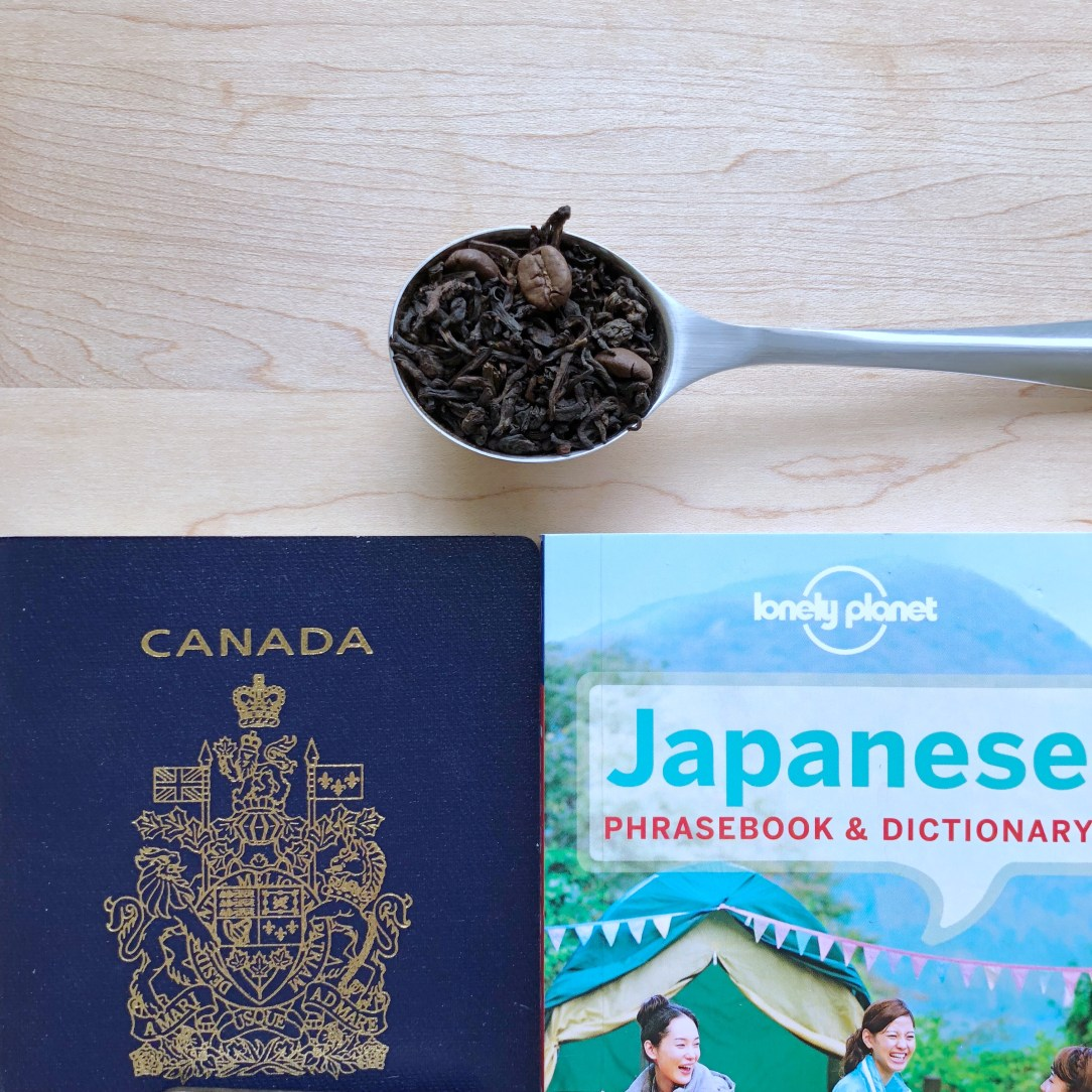DAVIDsTEA Coffe Puerh Japan Full