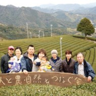 Kinezuka family at NaturaliTea Tea Farm.