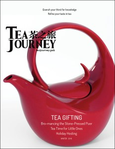 tj3_cover_redteapot_extended_ruled