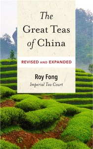 Great Teas of China