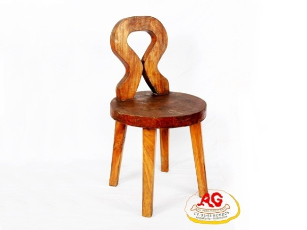 Round Teak Chair O Back