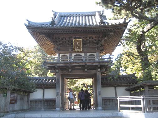 Entrance to the Japanese Tea Garden (Golden Gate Park, SF)