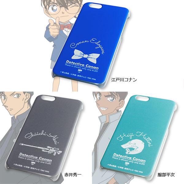『名探偵コナン モチーフデザインiPhoneケース iPhone6/6s/7/7Plus』側面と曲面はクリアになっており、メリハリのついたスッキリしたデザインでオシャレに使って頂けます。