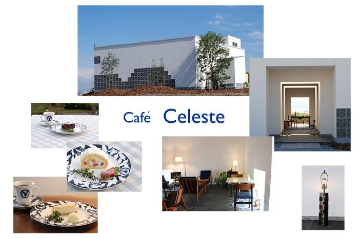 celeste_main1