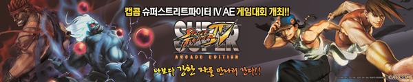 ck_ssfae_banner_2_new