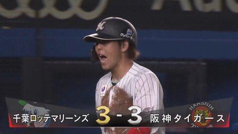 鈴木大地、プロ入り通算900本安打達成!9回2死から好走塁も!