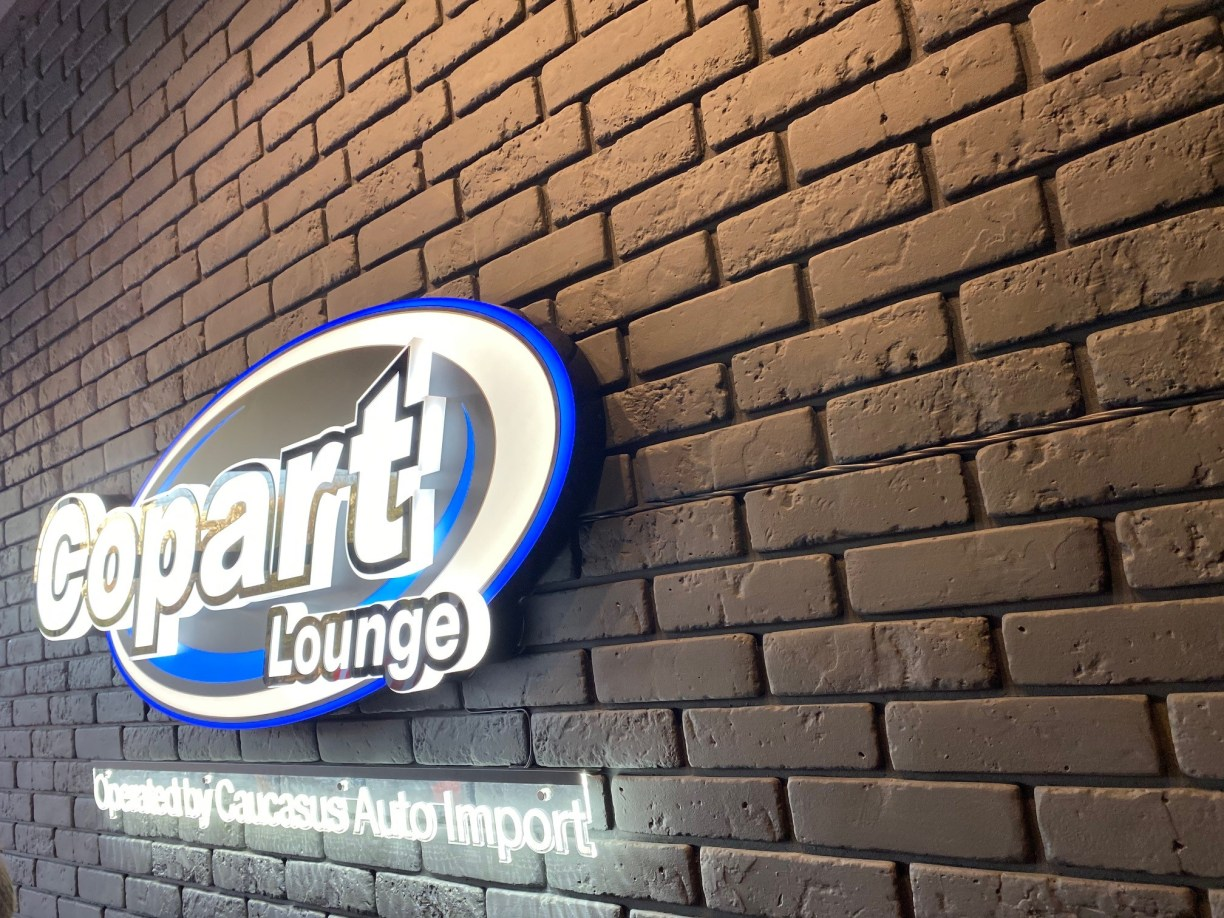 Copart Lounge Openning 5