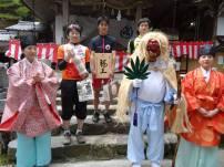 tenguzaka2016-1-3
