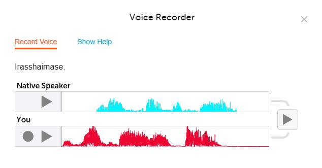 JapanesePod101 screenshot voice recorder
