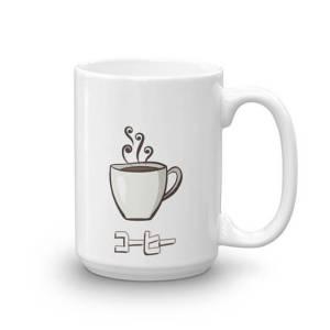 japanese coffee mug gift