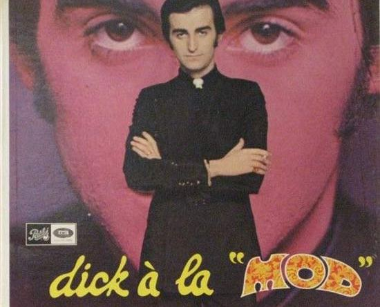 Dick Ala Mod ~~ 24 More of The Worst Album Covers Ever