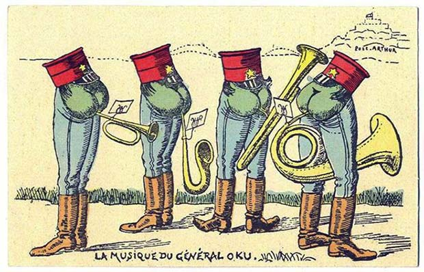 Vintage bad postcard, marching band playing musical instruments with their butt... just like I do.