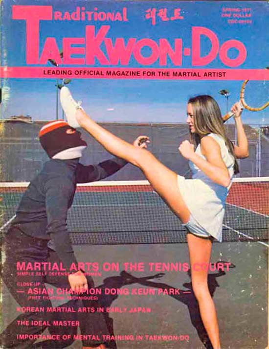 Vintage magazine cover Traditional Tae Kwon-Do self defense funny martial arts