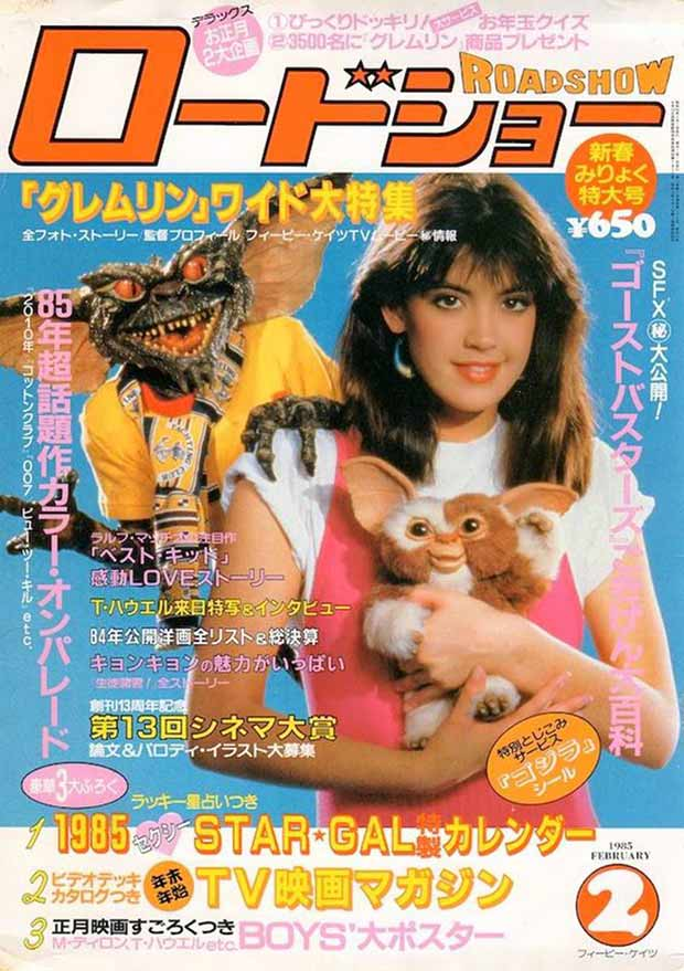 33 Funny Pics and Memes of the Day ~ Vintage Japanese sci fi magazine Gremlins movie cover