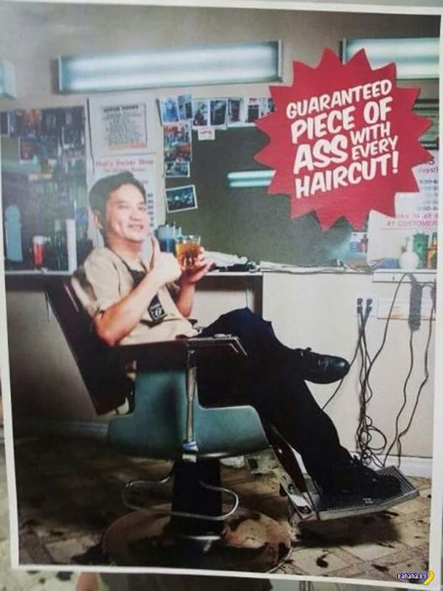 Adult Humor ~ 31 Funny Memes and Pics ~ funny barbershop poster ad