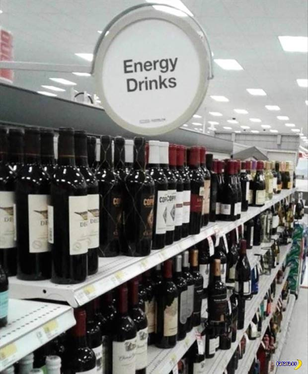 33 Funny Memes and Pics to Release Your Inner Humor ~ product sign fails you had one job supermarket energy drinks wine