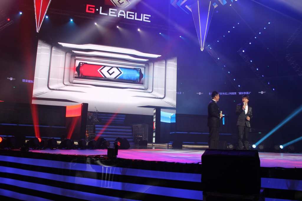 GL TL LIVE From Shanghai