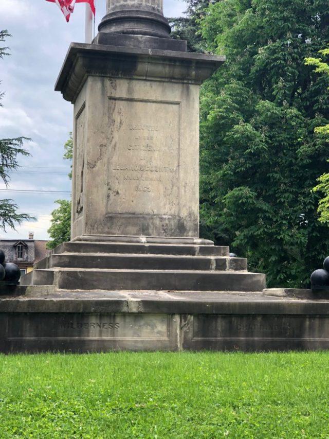 Monument Park 12
