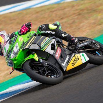 Ana Carrasco, Kawasaki Provec, WSBK. Circuito de Misano