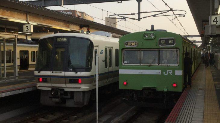 【JRダイヤ改正】アーバンネットワークの車両増強と無くなってしまう列車