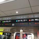 【JRダイヤ改正2020】広島駅から各駅への終電はいつなのか?