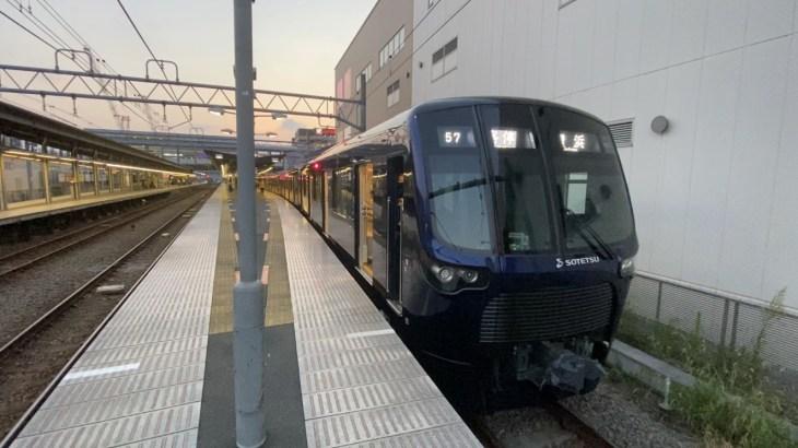 【2022年開業予定】相鉄・東急直通線の概要と個人的な予測
