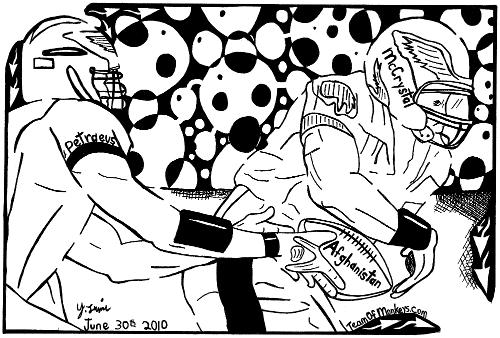 maze cartoon of afghanistan sports analogy