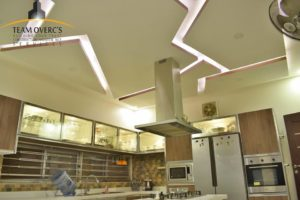 False Ceiling Designs And Its Features In Constructing A Dream House