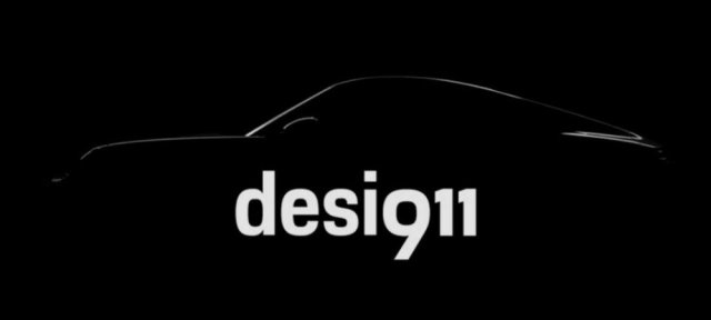 2020 Porsche 911 Teaser Side