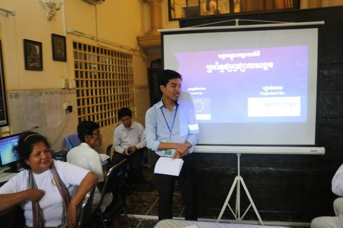 ICT Workshop